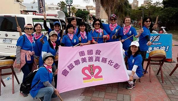 2017年支援鹿港馬拉松路跑活動~_171122_0008.jpg