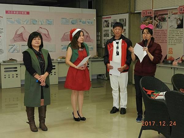 20171224真善美聖誕節餐會_171225_0026.jpg