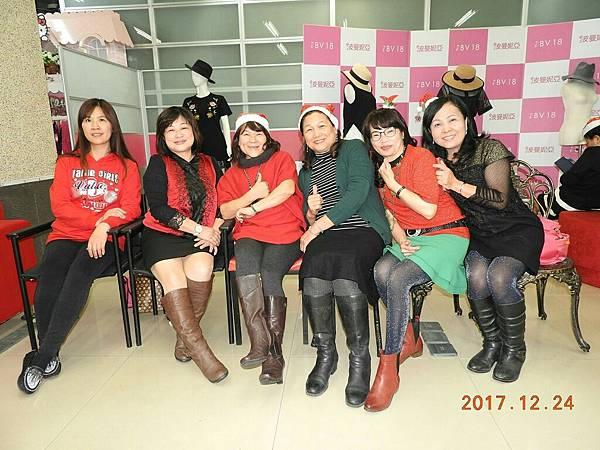20171224真善美聖誕節餐會_171225_0004.jpg