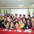 106123  全國會長工作會報_171225_0104.jpg