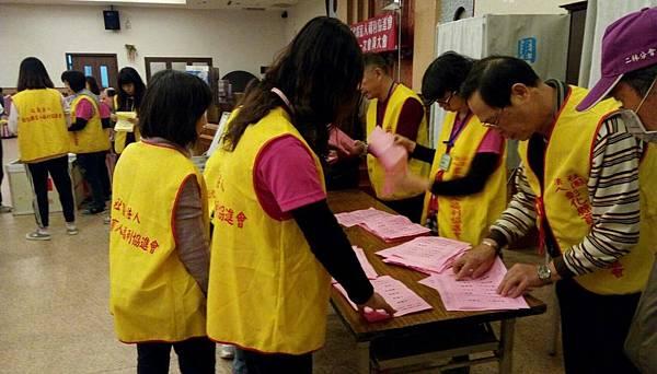 127真善美~協助盲人福利協進會會員大會_180129_0006.jpg