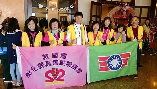 127真善美~協助盲人福利協進會會員大會_180129_0007.jpg
