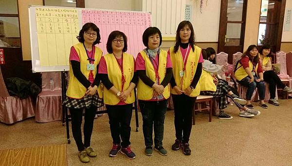 127真善美~協助盲人福利協進會會員大會_180129_0002.jpg
