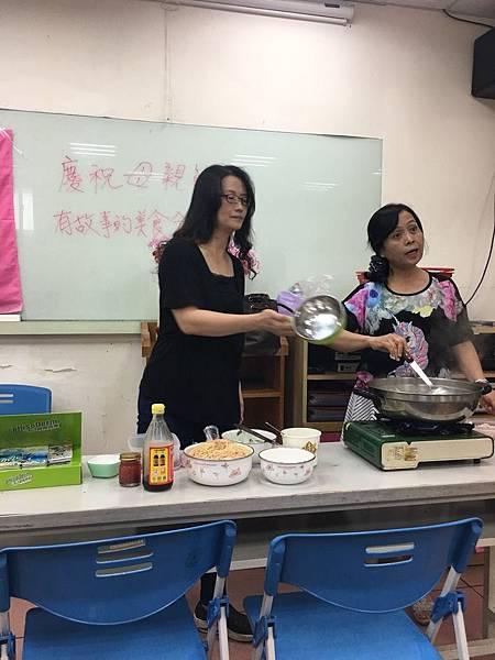10758慶祝母親節秋雪分享大腸麵線_180511_0032.jpg