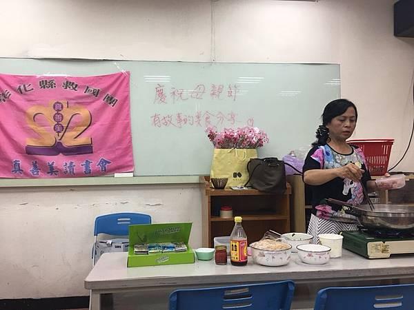 10758慶祝母親節秋雪分享大腸麵線_180511_0033.jpg