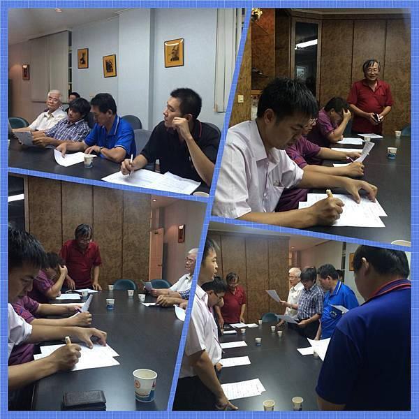 彰化縣和美鎮團委會召開8月月會