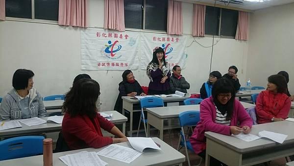 29功能服務隊第一次會報_170223_0005.jpg