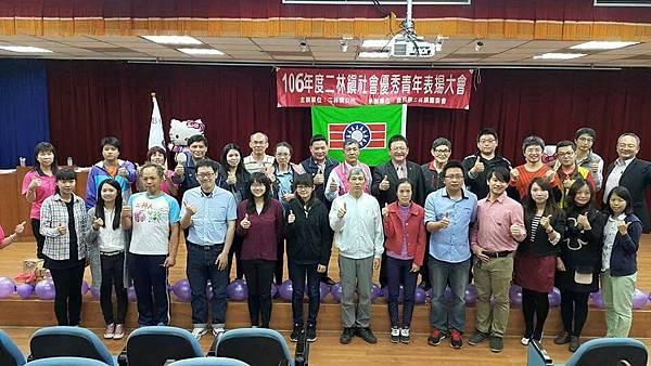 二林鎮團委會辦理社會優秀青年表揚324_170327_0012.jpg