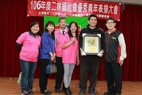 二林鎮團委會辦理社會優秀青年表揚324_170327_0017.jpg