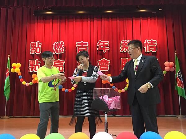 彰化縣-65週年團慶大會 (5).JPG