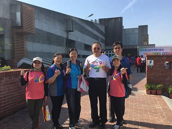 彰化縣-65週年團慶大會 (13).JPG