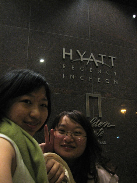 09仁川hyatt