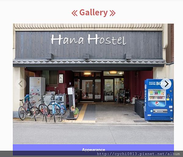HANA2-1