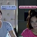 Ep09-fun01.jpg