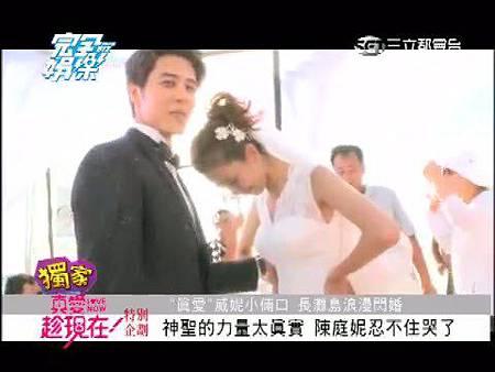20121029_nini_cried_01.jpg