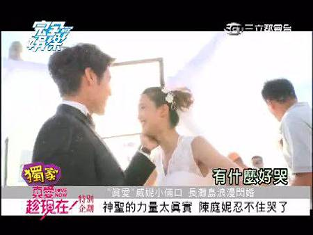 20121029_nini_cried_03.jpg