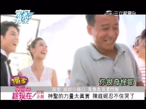 20121029_nini_cried_04.jpg