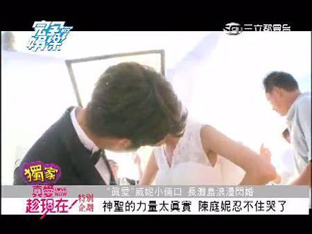 20121029_nini_cried_02.jpg