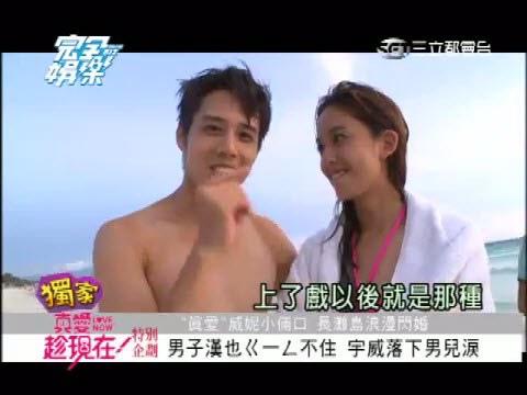 20121029_nini_cried_beach_01.jpg