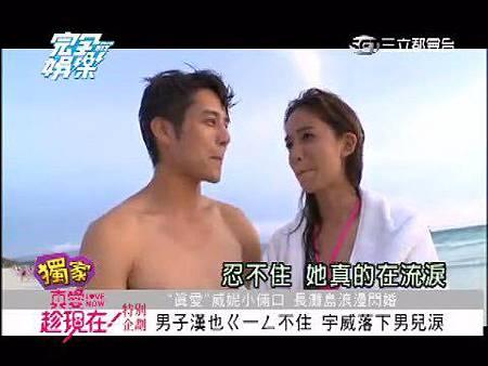 20121029_nini_cried_beach_02.jpg