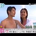 20121029_nini_cried_beach_03.jpg