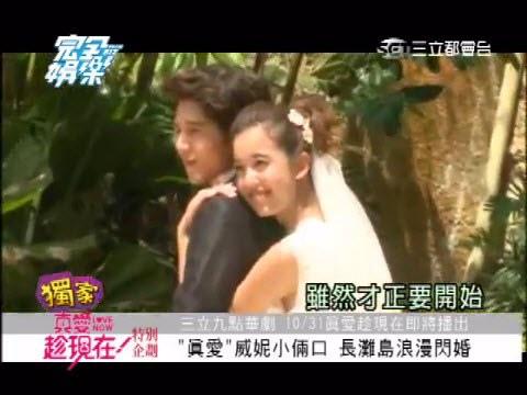 20121029_wedding_photo_01.jpg