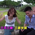 Ep03-04-Crazy Song.jpg