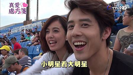 Ep03-05-Couple Face-03.jpg