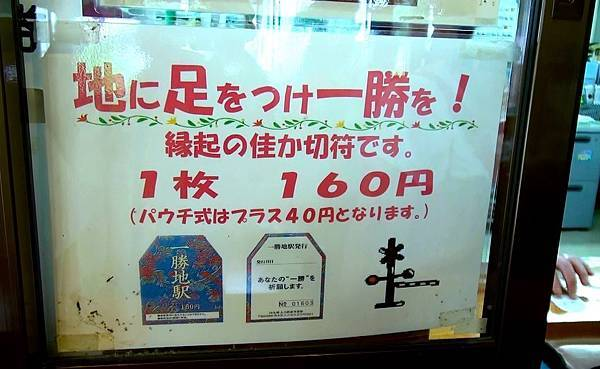 20140706114630(1)