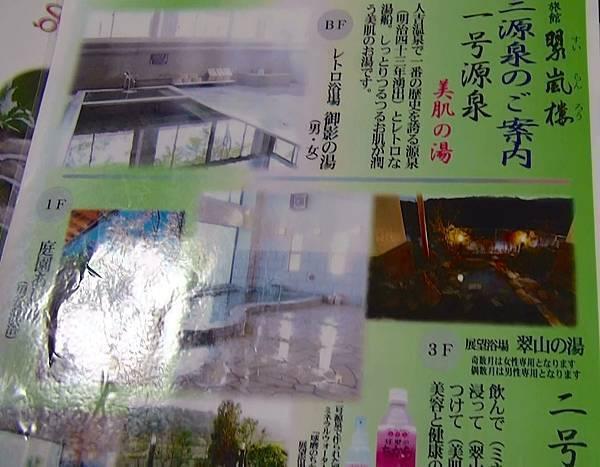 20140706164249(1).jpg