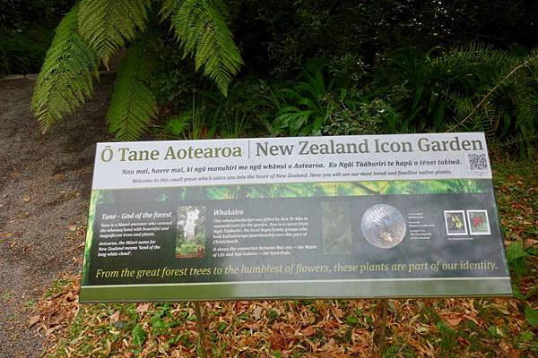 紐西蘭第四天18.jpg
