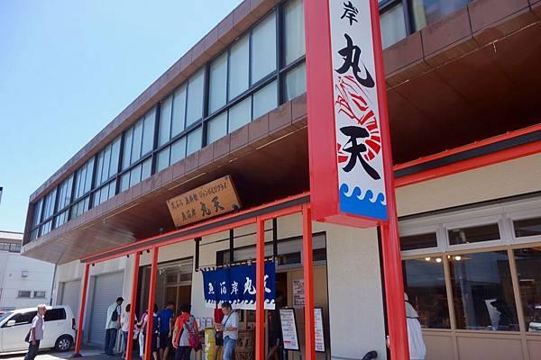 靜岡第二天102.jpg
