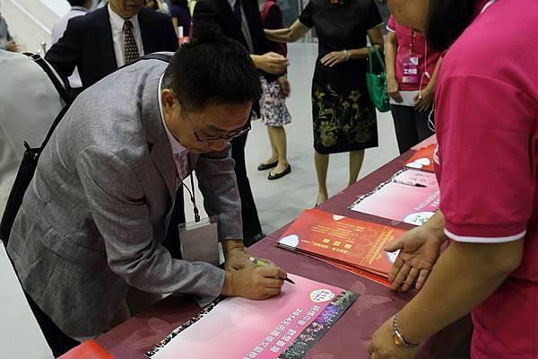 中國宋慶齡文教基金會胡堂林處長簽名祈福.jpg