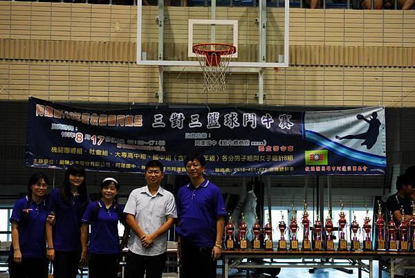 1030817阿蓮區團委會三對三籃球賽--活動花絮2