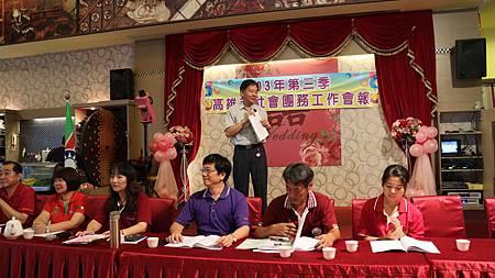 1030914第三次社會團務會報-尹衍東總幹事致詞.JPG