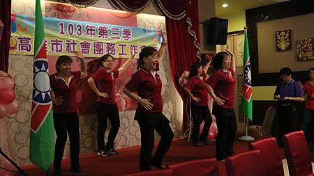 1030914第三次社會團務會報-由工青六隊帶動舞蹈1.JPG