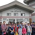 1031013高雄市週末假旅大雪山旅遊活動--大雪山遊客中心合影.jpg