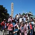 1031013高雄市週末假旅大雪山旅遊活動--小雪山資訊站合影.jpg