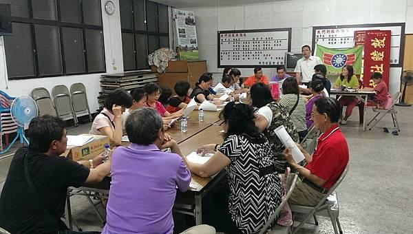 1040717高雄市林園區團委會工作月會--楊組長致詞
