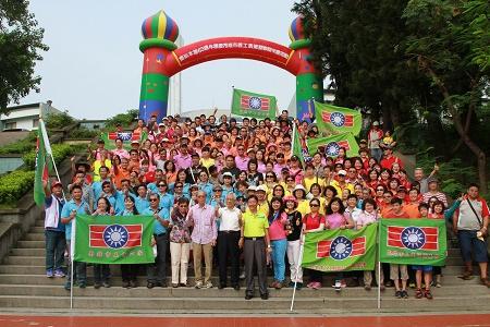 1041025高雄市義工表揚大會暨環保減碳聯誼年會-健走合照.jpg