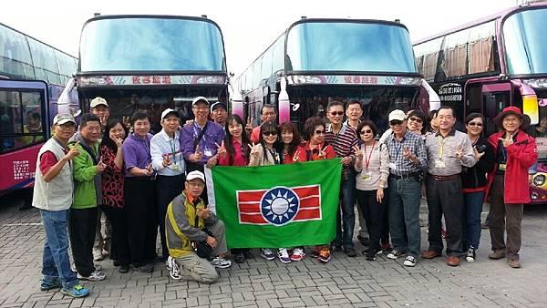 1041128-29台東畢業旅行-第一個休息站會合囉