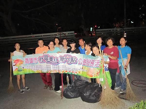 1040528高雄巿工青一隊社區美化活動--活動結束後合照.jpg