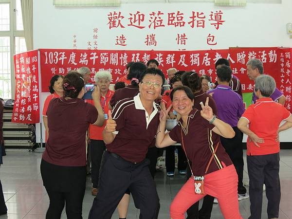 103.06.02端午節包粽活動