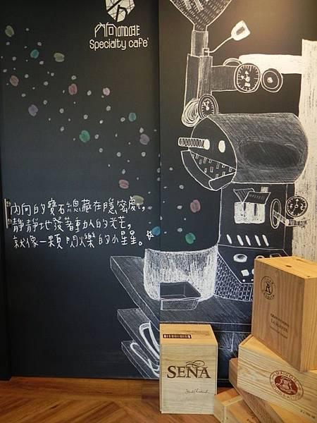 內向咖啡館讀書會 010.jpg