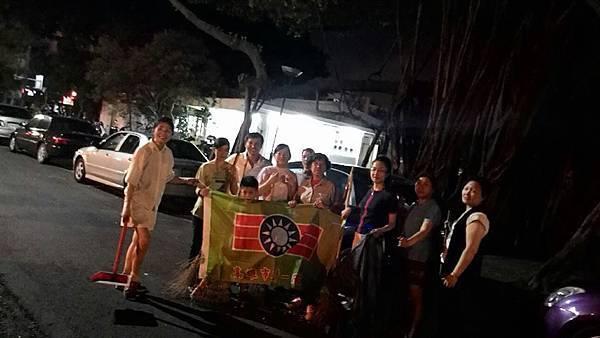 1030724高雄市工青一隊社區美化活動--活動人員合影.jpg