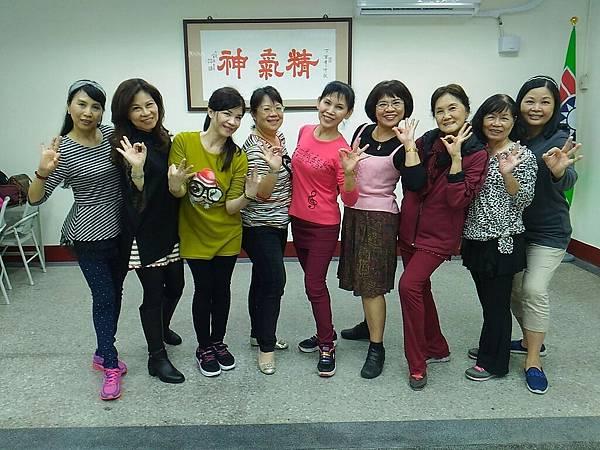 107年舞蹈研習(週二)_180119_0003.jpg