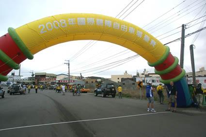 20081103.6.jpg