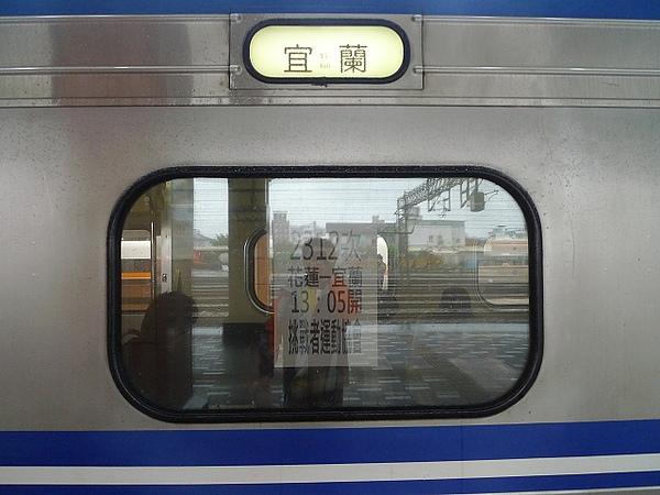 20101105-010.jpg