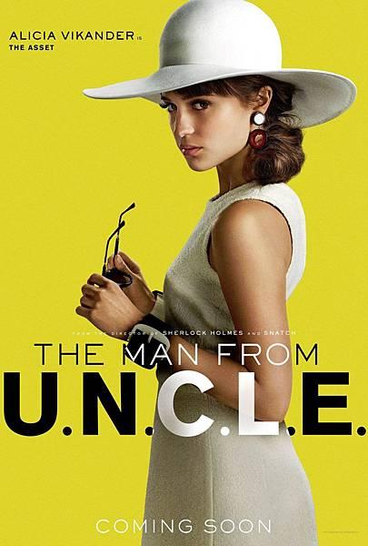 The-Man-From-U.N.C.L.E.-Poster-Alicia-Vikander-900x1333