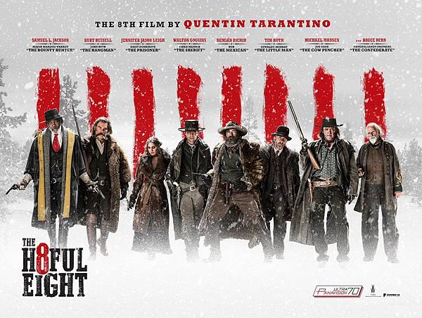 The-Hateful-Eight-Banner.jpg